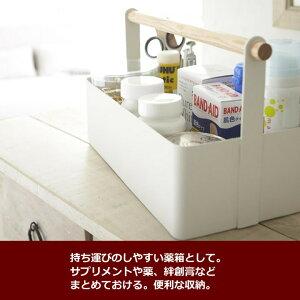 【tosca】(トスカ)ツールボックスL