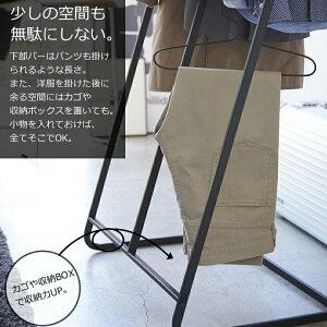 【tower】(タワー)コートハンガーワイド