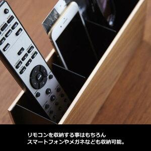 【Rin】(リン)ペン&リモコンラック