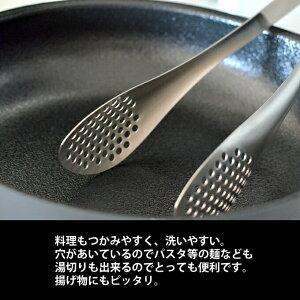 【柳宗理】【YanagiSori】ステンレストング(穴あき)
