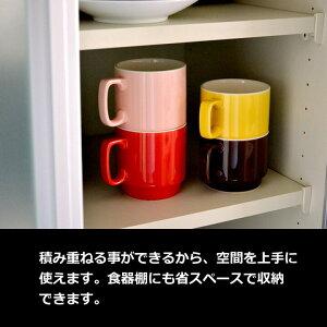 STACKMUGスタックマグ【クッチーナオリジナル】