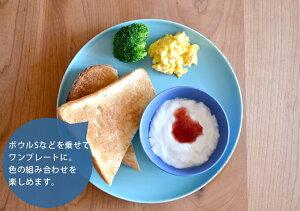 【aina】アイナプレートL【日本製】【北欧風】