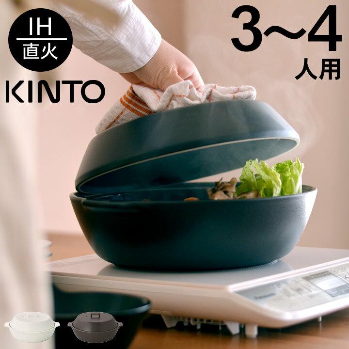 画像2: 【あったか鍋料理】IH対応の土鍋で冬を乗り切ろう! 身体温まる簡単レシピもご紹介
