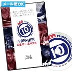 【メール便可】 ビリヤード DVD プレミア10ボールリーグ2013 disc-2 予選B組 赤狩山 幸男・大井 直幸・栗林 達