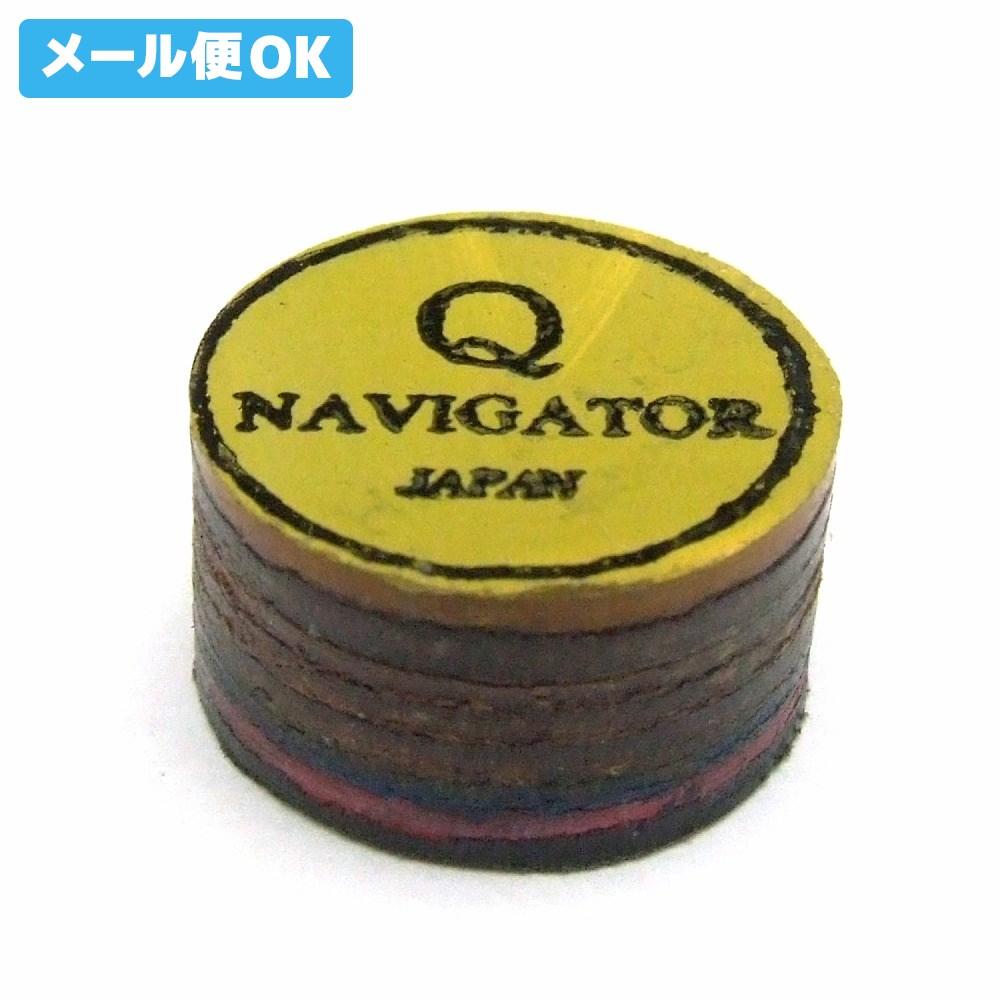ビリヤード, その他  Navigator Q Quick tip