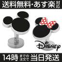 Disney ミッキー&ミニー シルエット カフス カフリンクスメンズ...
