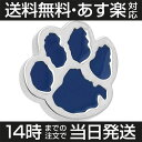 肉球 ブルー 犬 ネコ ピンズ ラペルピンアクセサリー メンズジュエリー ジュエリーギフト プレゼン...