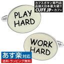 カフス カフスボタン Play Hard Work Hard カフリンクスメンズアクセサリーの通販ギ ...