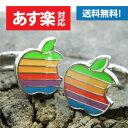 Appleファン、Macユーザーにお薦めのカフスカフス アップル モチーフ !! カラフル な、 apple...