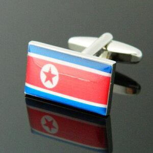 北朝鮮の旗をモチーフにしたカフスボタン【国際メール便】北朝鮮フラッグ カフスボタン カフリ...