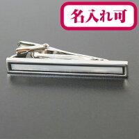 鎌倉カフス工房名入れオニキスライン&MOPネクタイピン・タイバーメンズ