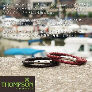 【ThompsonLondon】カラフルカラーのパターンデザインカフス(カフリンクス/カフスボタン)【対応】【コンビニ受取対応商品】【5,400円以上で送料無料】【P11Sep16】