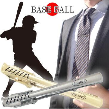 野球好きさんのネクタイピン・ゴールド夢をホームランへ!!かっ飛ばせバットモチーフ・ゴールドのタイピンネクタイピン 結婚式 オシャレ ユニーク