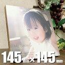 フォトフレーム【ウッドパネル】 145mm×145mm(スタ...