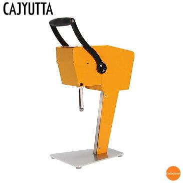 果汁搾り機 カジュッタ CJT3-04 オレンジ FKZ-01[関連:CAJYUTTA 業務用 調理機械 新発想 フルーツ ジューサー ミキサー]【メーカー直送品】【代引決済不可】