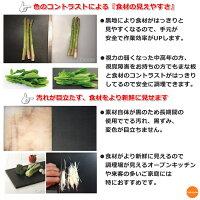 カラートップ(黒)食材コントラスト