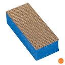 まな板キレイ AMN-G7〔関連:まな板 カッティングボード...