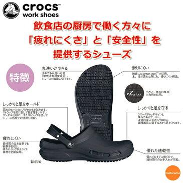 クロックス シューズ アリス ワーク ブラック SAL-01[関連:CROCS 業務用 軽量 靴 おしゃれ レディース ワークシューズ 防滑 清潔]
