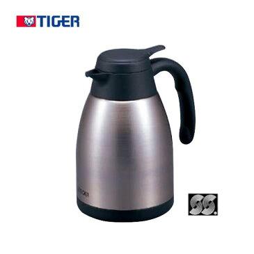 タイガー ステンレスポット PWL-B122 1.2L 《BPT-D3》[関連:TIGER 業務用 卓上ポット 保温 保冷 ステンレス 魔法瓶 テーブルポット]