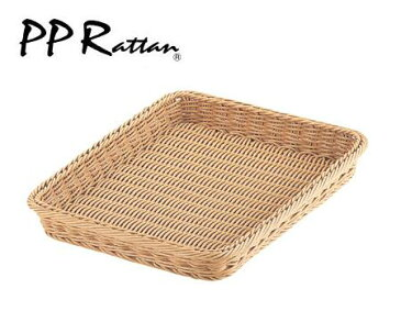 【PPRattan】PPベーカリーバスケット 角型 アイボリー 40型 BB-401-IV 《WBS-49》[関連:業務用 洗える 樹脂製 食器洗浄機対応 籐かご 盛りかご パン フルーツ]