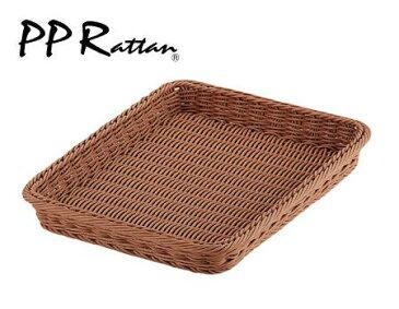 【PPRattan】PPベーカリーバスケット 角型 ブラウン 40型 BB-402-BR 《WBS-50》[関連:業務用 洗える 樹脂製 食器洗浄機対応 籐かご 盛りかご パン フルーツ]