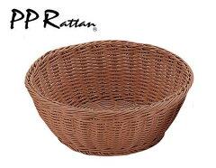 【洗えるバスケット】《洗浄器対応》籐かご 盛りかご 小物入れ【PPRattan】PP丸型バスケット...