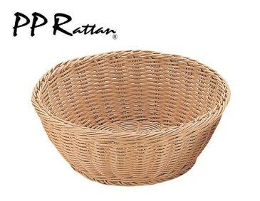 PPラタン PP丸型バスケット アイボリー 24型 RO-209-IV 《WBS-37》[関連:業務用 洗える 樹脂製 食器洗浄機対応 丸籠 籐かご 盛りかご 小物入れ]