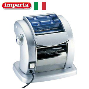 インペリア 電動パスタマシーン パスタプレスト720 APS-47【送料無料】[関連:imperia イタリア 業務用 コンパクト 電動式 製麺機]