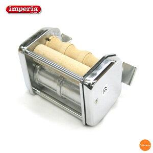 インペリア パスタマシーンSP-150用 マカロニ Art.550 《APS-24》[関連:imperia イタリア 業務用 パスタマシン 製麺機 交換部品 オプション]