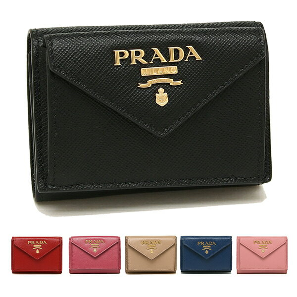 【返品OK】プラダ三つ折り財布サフィアーノミニ財布レディースPRADA1MH021QWA