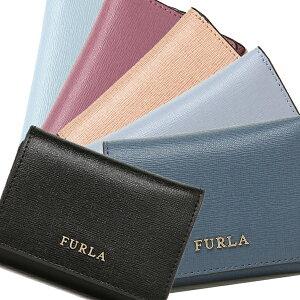 db5450bfb1d0 フルラ(FURLA) 財布 三つ折り財布 - 価格.com