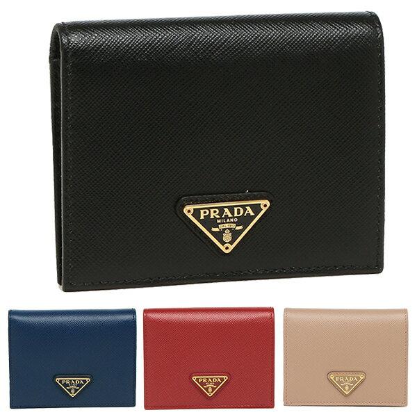 【返品OK】プラダ二つ折り財布サフィアーノミニ財布レディースPRADA1MV204QHH