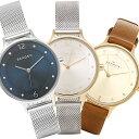 【返品OK】スカーゲン 腕時計 レディース ANITA アニ...