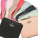 ケイトスペード 財布 KATE SPADE PWRU5451 CAMERON STREET ADALYN レディース 二つ折り財布 無地