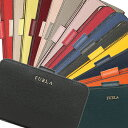 フルラ バビロン 折財布 レディース FURLA PR85 B30