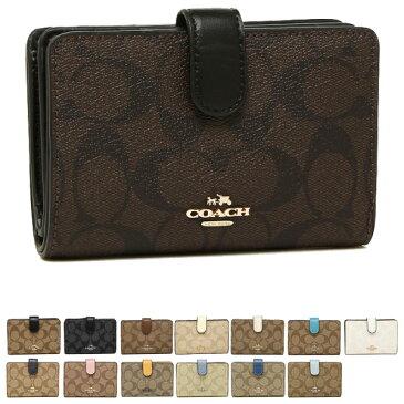 【返品OK】コーチ 財布 アウトレット COACH F23553 シグネチャー ミディアム コーナー ジップ ウォレット 二つ折り財布
