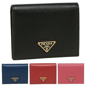 【返品OK】プラダ 二つ折り財布 サフィアーノ ミニ財布 レディース PRADA 1MV204 QHH