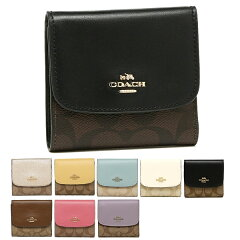 「COACH(コーチ)」の可愛いレディース二つ折り財布