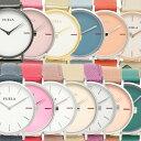 【24時間限定ポイント10倍】フルラ 腕時計 レディース FURLA GIADA 33MM 選べるカ...