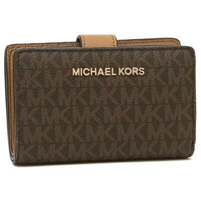 「MICHAEL KORS(マイケル・コース)」オススメの二つ折り財布