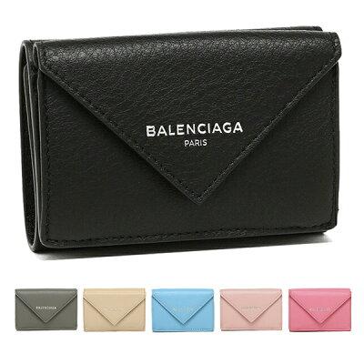 「BALENCIAGA(バレンシアガ)」オススメのミニ財布
