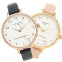 【返品OK】ケイトスペード 腕時計 KATE SPADE METRO メトロ カクテル レディース腕時計ウォッチ 1