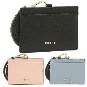 【返品OK】フルラ カードケース パスケース 定期入れ レディース リンダ Sサイズ FURLA PDA0UNT B30000