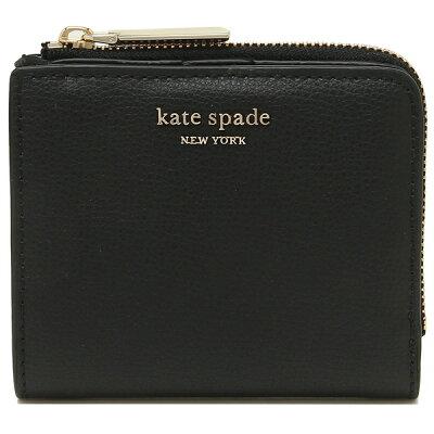「kate spade new york(ケイトスペード ニューヨーク)」オススメの二つ折り財布