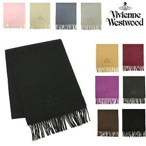 ヴィヴィアンウエストウッド Vivienne Westwood ヴィヴィアン ヴィヴィアン マフラー/ストール VivienneWestwood ウール100% 定番オーブ刺繍マフラー/ストール レディース/メンズ 男女兼用 選べる11カラー S15 FM17/S10 F912