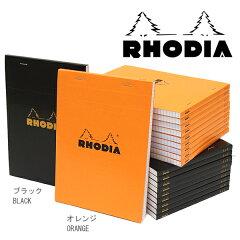 ロディア RHODIA ロディア ブロックメモ RHODIA NO.18 A4 HEAD ST…