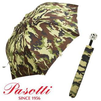 雨傘雨傘男士雨傘折疊傘男雨傘培矮 64S W33 偽裝傘銀頭骨 / 偽裝