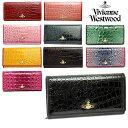 ヴィヴィアンウエストウッド 財布 Vivienne Westwood 1032 NEW CHANCERY 長財布 ニューチャンセリー 選べるカラー【楽ギフ_包装】【あす楽対応_関東】【RCP】【5,400円以上で送料無料】