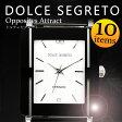 ドルチェセグレート DOLCE SEGRETO 時計 腕時計 メンズ ドルチェセグレート 時計 メンズ DOLCE SEGRETO DOLCESEGRETO 選べる10種類!メンズウォッチ 腕時計