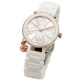 ヴィヴィアン腕時計ヴィヴィアンウエストウッドVV067RSWHホワイト